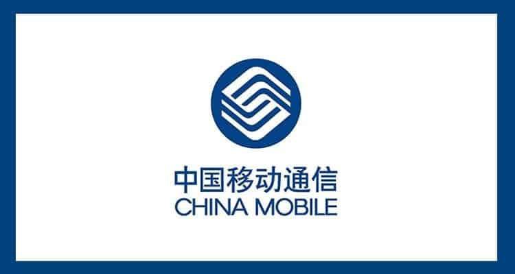 logo communication chinois