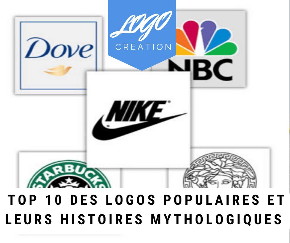 logo mythologie
