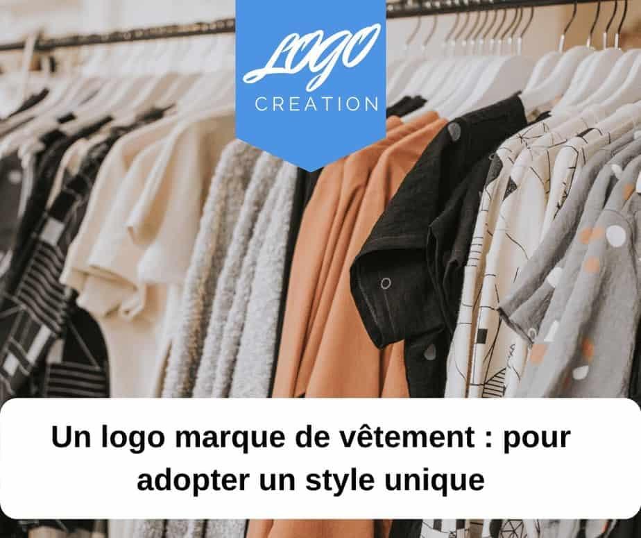 logo marque vêtement